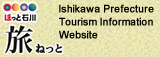 Informacoes Ishikawa Prefecture Tourism Information Website