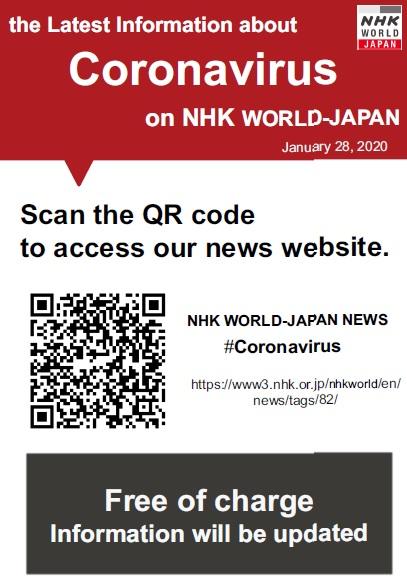 ニュース 新型 最新 県 ウイルス コロナ 石川