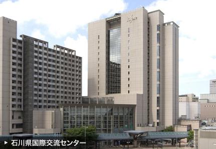 石川県国際交流協会